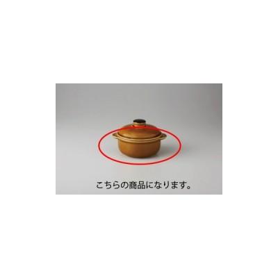 和食器 レンジメイト 5″半オニオン(身) 36A435-01 まごころ第36集 【キャンセル/返品不可】