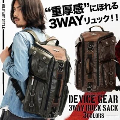 リュックサック リュック バックパック デバイス 旅行カバン 3way 大容量 ボストンバッグ 修学旅行 男の子 誕生日 メンズ  鞄
