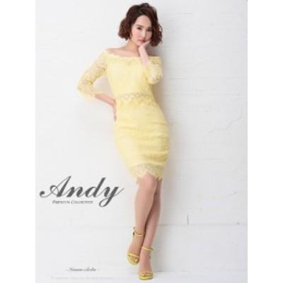 Andy ドレス AN-OK1957 ワンピース ミニドレス andy ドレス アンディ ドレス クラブ キャバ ドレス パーティードレス