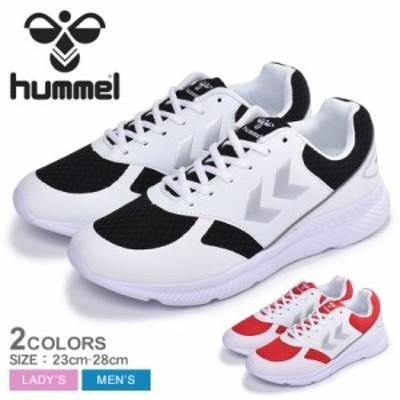 ヒュンメル スニーカー メンズ レディース シューズ 靴 ローカット 白 運動 HUMMEL HANDEWITT 206731 ssho msho