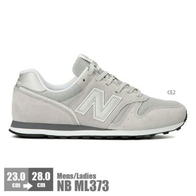ニューバランス メンズ 大人 スニーカー New Balance NB ML373 グレー 灰色 グレイ スエード ランニングスタイル スリム レトロ ランニング シューズ 靴