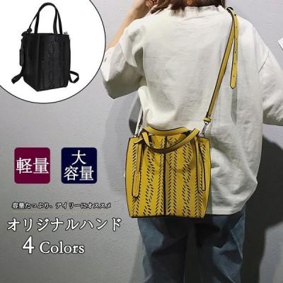 レディーズ/女性 軽量 ファッション シンプル 人気 レディース バッグ ハンドバッグ ショルダーバッグ/斜め掛けバッグ