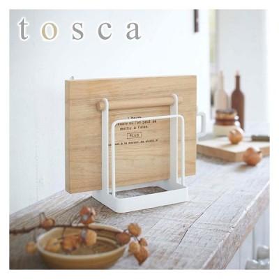tosca(トスカ) まな板スタンド 2422 ホワイト まな板立て
