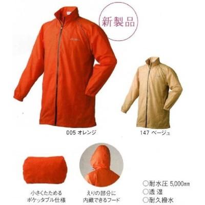 【ヨネックス】レインジャケット