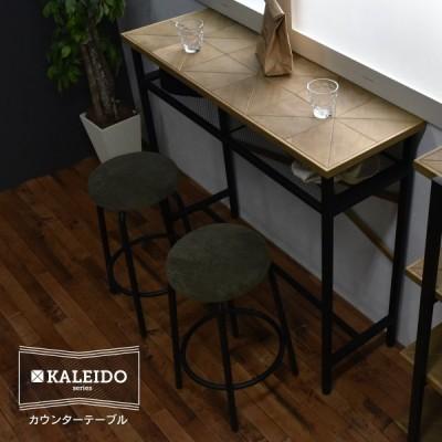 カウンターテーブル おしゃれ ハイテーブル カフェテーブル 棚 付き 収納 110cm 木製 天然木 北欧 カフェ 古材 風 アイアン パイプ 一人暮らし 新生活