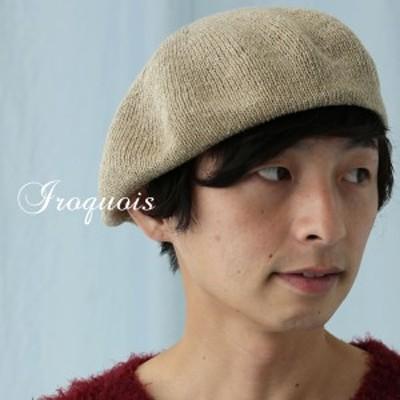 セール ベレー帽 ニット メンズ イロコイ ブランド Iroquois 日本製 国産 レディース ユニセックス 帽子 きれいめ おしゃれ カジュアル