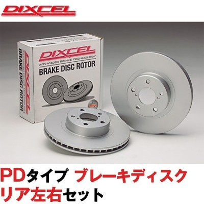 DIXCEL ブレーキローター PD BMW MINI ミニ クーペ(R58)/ロードスター(R59) クーパー/クーパーS用 ディクセル製 リア