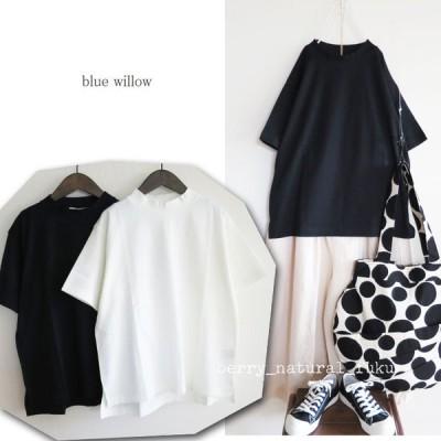 blue willow コーマ天竺 コットン ハイネックTシャツ カットソー 綿 日本製 ブルーウィロー 021UP39254 ネコポス便発送可