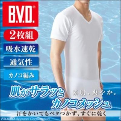 シャツ 2枚組 B.V.D. カノコメッシュ V首半袖Tシャツ 吸水速乾 クールビズ/Vネック/メンズインナー/ビジネス  EY544