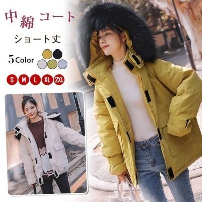 中綿コート ショート丈 ジャケット 厚手 冬アウター 中綿ジャケット レディース 冬服
