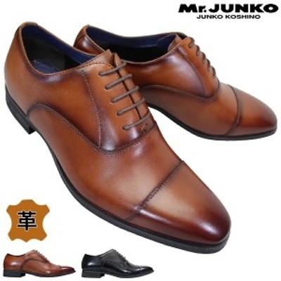 ミスタージュンコ Mr.JUNKO K30000 ブラック・ブラウン 黒 メンズ ビジネスシューズ 革靴 ひも靴 紳士靴 本革 冠婚葬祭 ジュンココシノ J