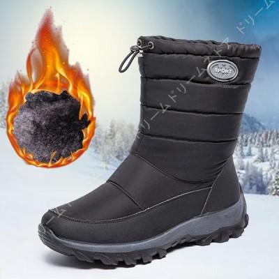 スノーブーツ レディース ボア 防寒 ウィンターブーツ  防水 防滑 防寒シューズ 軽い 軽量 防寒靴 ミドルブーツ 丸頭 雪靴 暖かい スリップオン 脱ぎ履き便利