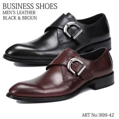 ビジネスシューズ メンズ 本革 レザー 紳士靴 3EEE 革靴 モンクストラップ スリッポン レザー 899-42