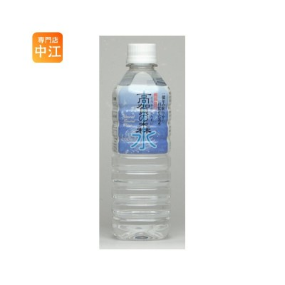 高賀の森水(こうかのしんすい)500ml ペットボトル 48本 (24本入×2 まとめ買い)