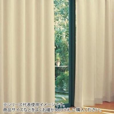 【納期目安:1週間】【送料無料】CMLF-1524118 防炎遮光1級カーテン ベージュ 約幅150×丈230cm 2枚組 (CMLF1524118)