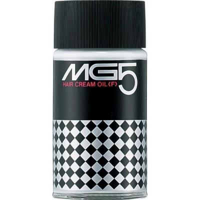 資生堂 MG5 ヘアクリームオイル(F) 150ml
