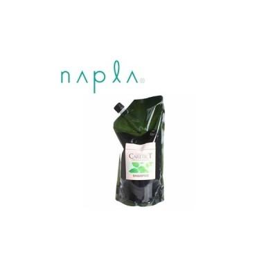 ナプラ ケアテクトHB カラーシャンプーV [ハリ・コシタイプ] 1200ml 詰め替え