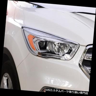 USヘッドライトカバー フォードエスケープ/ KUGA 2017 2018フロントヘッドライトヘッドライトランプカバートリム2PCS  FOR For