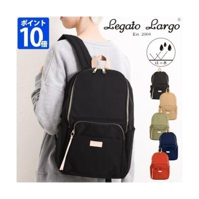 10ポケット デイパック レガートラルゴ 撥水コットン調ポリ リュック バックパック 通学 通勤 レディース Legato Largo Lineare LT-T0371