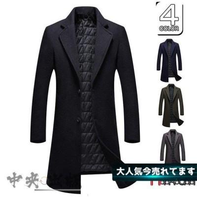 チェスターコート メンズ ロングコート 中綿コート ビジネスコート 通勤 紳士 保温 防寒 アウター スリムコート