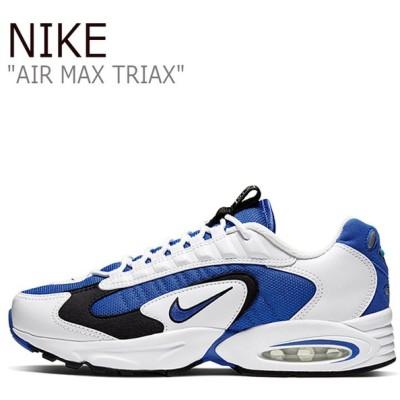 ナイキ エアマックス スニーカー NIKE メンズ レディース AIR MAX TRIAX エアマックス トライアックス WHITE ホワイト BLUE ブルー CD2053-106 シューズ