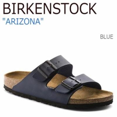 ビルケンシュトック サンダル BIRKENSTOCK メンズ ARIZONA アリゾナ BLUE ブルー 051751 シューズ