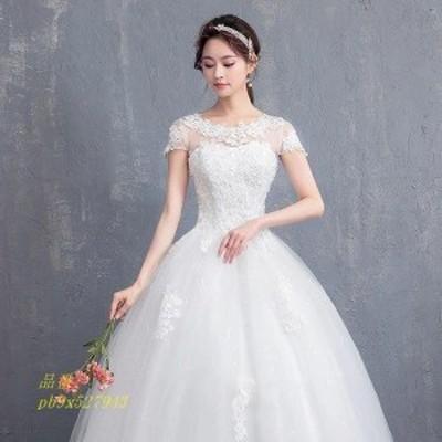 ウェディングドレス Aライン 袖あり 編み上げ ホワイトドレス 披露宴 花嫁 半袖 ブライダルドレス 結婚式ドレス ロング丈