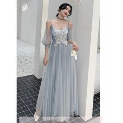 ブライズメイド ドレス ウエディングドレス ロングドレス 大人 ピアノ 発表会 袖あり 結婚式 二次会 パーティードレス 20代 30代 40代 謝