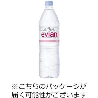 伊藤園 evian(エビアン) ミネラルウォーター 1.5L ×12本 正規輸入品