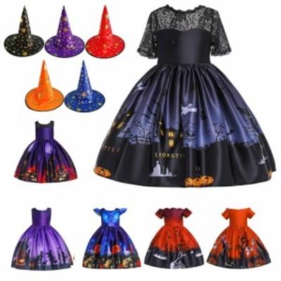 ハロウィン 衣装 子供用 子供ドレス 帽 コスチューム ワンピース コスプレ衣装 ドレス witch 女巫 メルヘンウィッチ まじょ 魔女 ウィッ