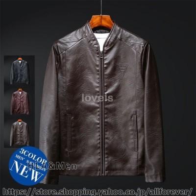 革ジャケット メンズ ジャケット ブルゾン ライダースジャケット バイクウェア アウター 防風 お兄系