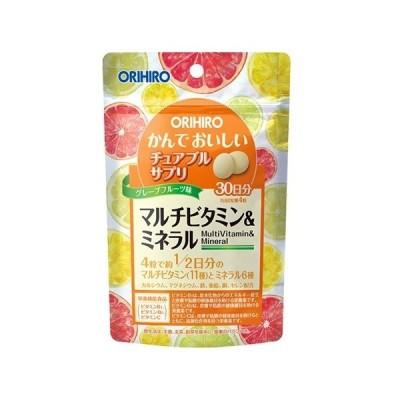 [オリヒロ]かんでおいしいチュアブルサプリ マルチビタミン&ミネラル 120粒