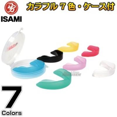 【ISAMI・イサミ】マウスピース シングル 大人用 TT-33(TT33)   マウスガード スポーツマウスピース キックボクシング 空手 格闘技