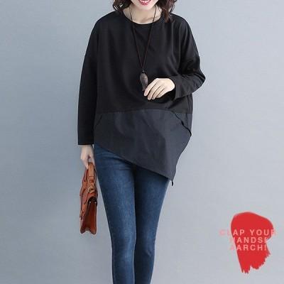 大きいサイズ トップス レディース ファッション おおきいサイズ 対応 カットソー Tシャツ 長袖 異素材MIX シンプル 無地 M L LL 3L 秋冬