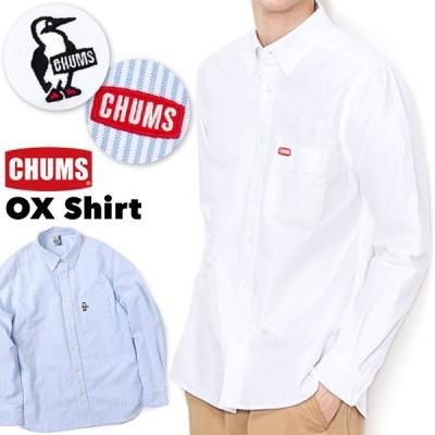 チャムス CHUMS オックスシャツ OX Shirts 長袖シャツ
