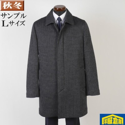 ステンカラー コート メンズ Lサイズ ビジネスコートSG-L 8000 SC57228
