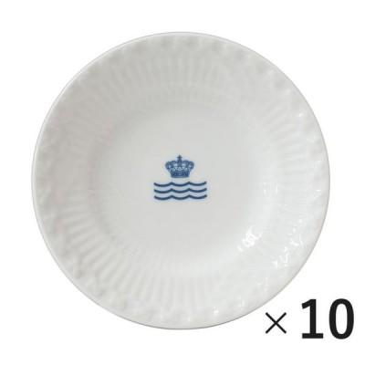 純正箱付 ロイヤルコペンハーゲン ミニプレート 10枚セット ホワイトフルーテッド ハーフレース RCロゴ 小皿 11cm 2215612 イタリア限定 日本未発売