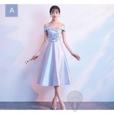 ドレス カラードレス 4タイプ レディース フォーマル ワンピース 二次会 女性 結婚式 花嫁 編み上げ