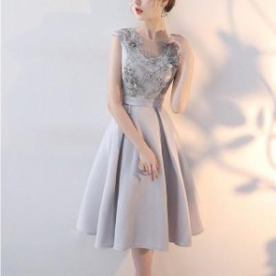 グレー パーティードレス ミモレ丈 Aライン ドレス 20代 30代 二次会ドレス ミモレ ノースリーブ お呼ばれ 結婚式ドレス 発表会ドレス