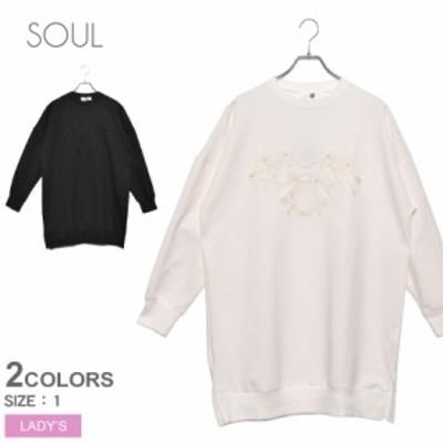 ソウル スエットシャツ レディース スウェット ブラック 黒 ホワイト 白 生成 キナリ SOUL 30296 トップス 長袖 刺繍 トレーナー カジュ