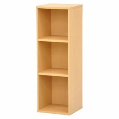 収納ボックス 高さ90 幅30 カラーボックス 収納 シンプル 木目調 本棚 棚 ラック オープンラック 収納ラック シェルフ(代引不可)【送料無