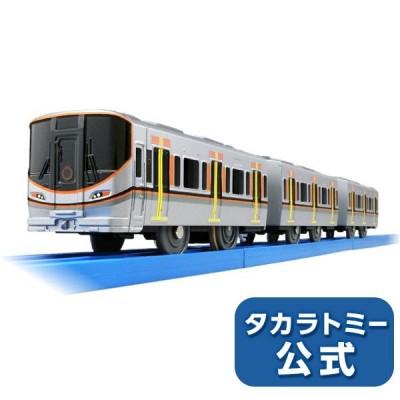 10/28まで☆ポイント10倍!: プラレール S-45 323系 大阪環状線