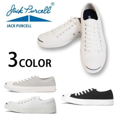 CONVERSE コンバース JACK PURCELL ジャックパーセル 3226037/3226232 【スニーカー/靴/メンズ/レディース/ユニセックス/アウトドア】