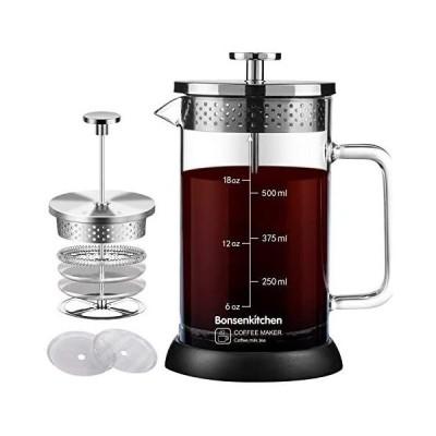 Bonsenkitchen コーヒー & ティー フレンチプレス ティーポット 手動式 コーヒーメーカー コーヒープレス コーヒー (Silver)