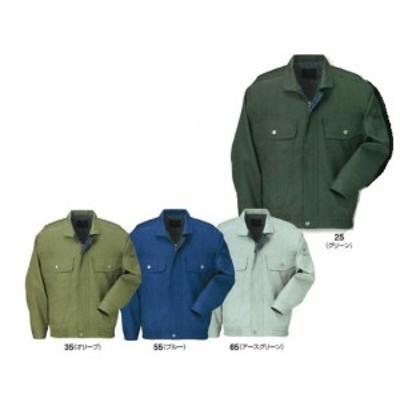 4416 秋冬用ジャケット ブルーノブルーニ Bruno Bruni ビッグボーン BIGBORN 作業服 作業着 社名刺繍無料