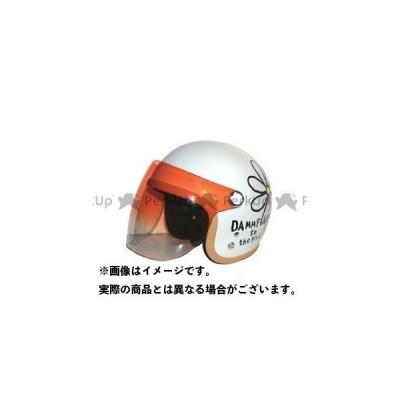 【無料雑誌付き】【特価品】DAMMTRAX レディース・キッズヘルメット フラワージェット レディースフリー/57-58cm カラー:パールホワイト…