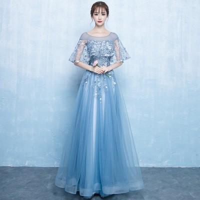 宴会のイブニングドレス女性2019新しい花嫁介添人ドレス