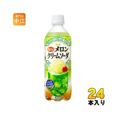アサヒ カルピス 味わいメロンクリームソーダ 500ml ペットボトル 24本入 〔炭酸飲料〕