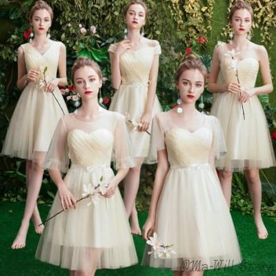 お揃いドレス ブライズメイド服 花嫁 ウェディングドレス 花嫁の介添えドレス ロングドレス プリンセスドレス 花嫁の結婚式 結婚式 披露宴 二次会 司会者 成人式