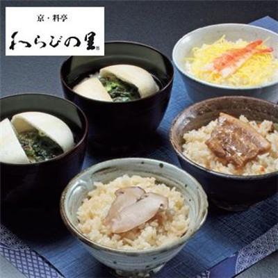 京・料亭わらびの里 料亭一膳と最中スープ【贈りもの】[RS-30]
